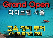 newbar-seoul1.jpg